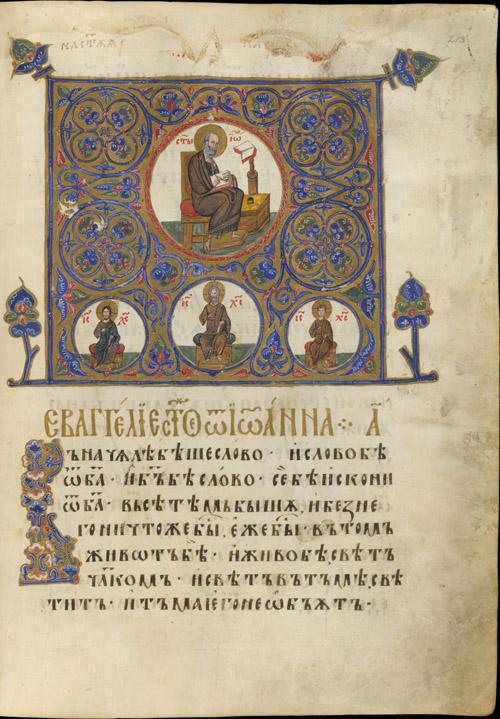 Лондонското четвероевангелие